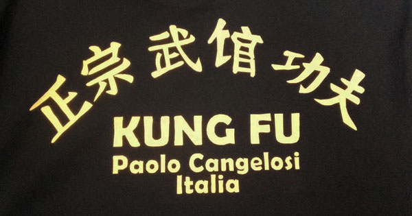 all-sport-genova-personalizzazione-abbigliamento-kung-fu-3