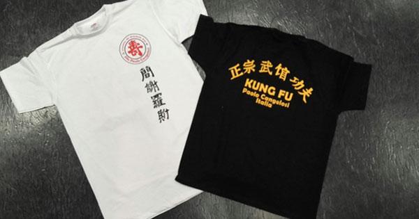 all-sport-genova-personalizzazione-abbigliamento-kung-fu-6