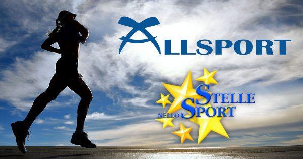 allsport-genova-partner-ufficiale-stelle-nello-sport-2017