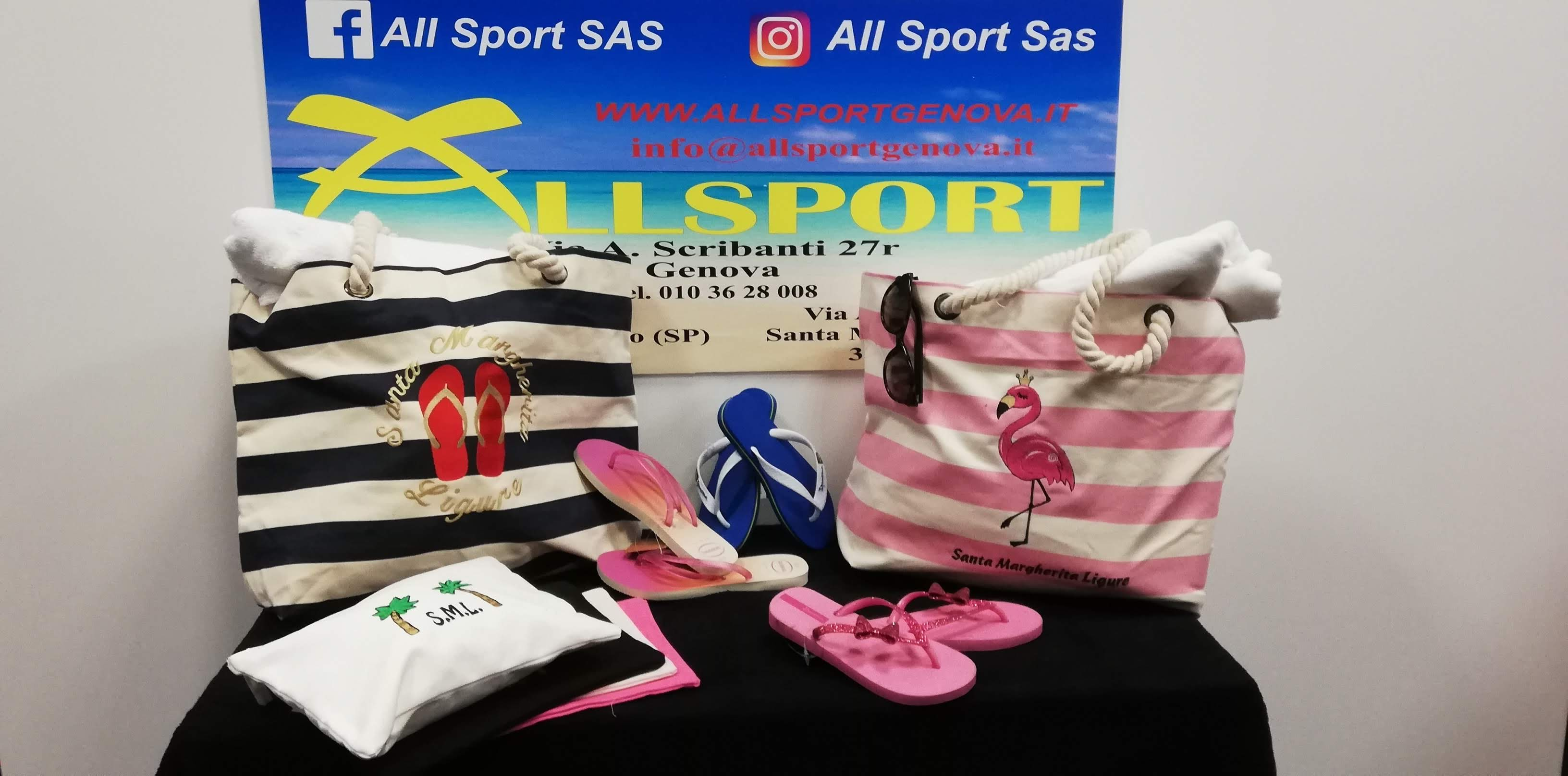 allsport_estate_2